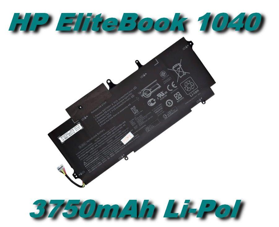 BL06XL baterie HP 3750mAh 11,1V Li-Pol nahrazuje ORIGINÁL