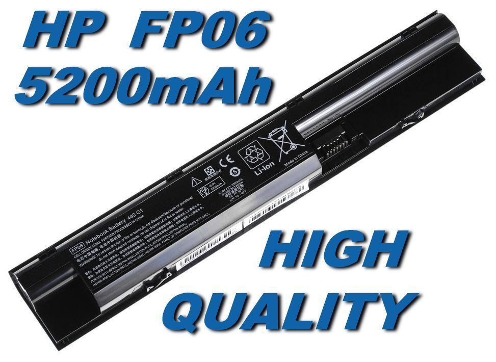 Baterie do notebooku HP ProBook 470 G0 5200mAh High QUALITY