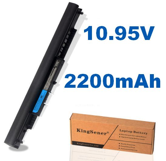 Baterie do notebooku HP 250 G5 2200mAh 10,95V Li-ion High Quality